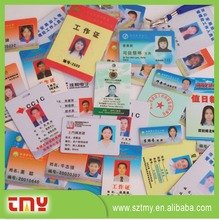 Cheap Price Custom Student Id Card Printing Blank School Student Id Card Maker