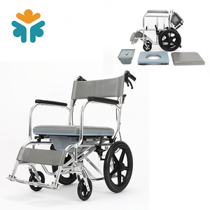 Aluminum Health Therapy Toilet Chair Folding Commode Wheelchair with Seat