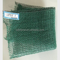 agricultural green shade net 70GSM,60& SHADE FACTOR