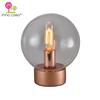 Modern Vintage Edison Bulb Rose Gold Round Base E26/E27 Glass Globe Indoor Lighting Table Lamps for Decoration