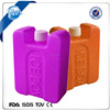 Gel Cooler Plastic Box HDPE Cold Pack Wholesale
