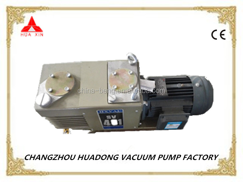 double stage rotary vane three phase vacuum pump ulvac VD301 larger flowrate pump
