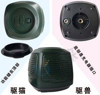 HZ Patent Garden Multifunctional Ultrasonic wild pig repellent