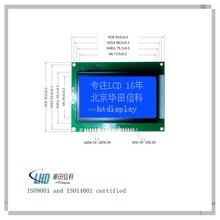Best selling blue lcd 12864