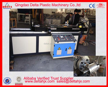HDPE PP PVC electric wire protection corrugated hose making machine production line