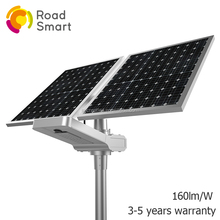 High power 40W solar led lantern intelligent street lamp post lights with motion sensor