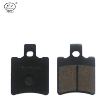 YL-F034 Motorcycle Parts brake pad for accessories for motorcycle riders