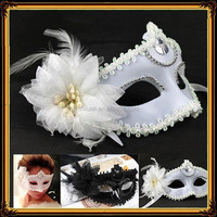 PVC Beautiful Masquerade Carnival Party Party Mask With Flower