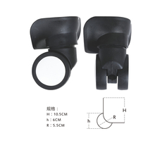 luggage spare parts rubber/ plastic luggage wheel cover for ABS luggage