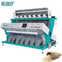 Low Price CCD Barley Rice Color Sorting Machine Rice Mill Machinery Price