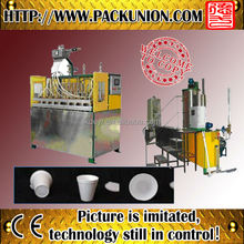 HOT SELL disposable cup forming machine