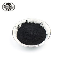 Nut Shell Based Powdered Activated Carbon
