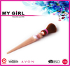 MY GIRL 32 makeup brush manufacturer China soft cute custom lovely cheap cosmetic brush