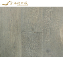Newest Waterproof Teak Engineered Wood Flooring