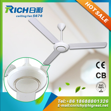 home appliances electric 220v ceiling aluminium cooling fan