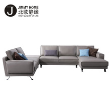 Custom NAPPA leather sofa living room furniture modern 5 seater leather sofa set with lounge chaise