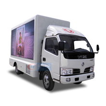 New!!! Outdoor P6 Led Screen DFAC mobile led truck advertising for Hot Sale At Facotry Price!!!