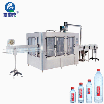 CE approved 3 in 1 automatic mineral water bottle processing machine