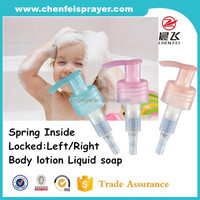 Factory price wholesale left and reight plastic dispenser lotion pump liquid soap dispenser dosage 2.0cc in various color