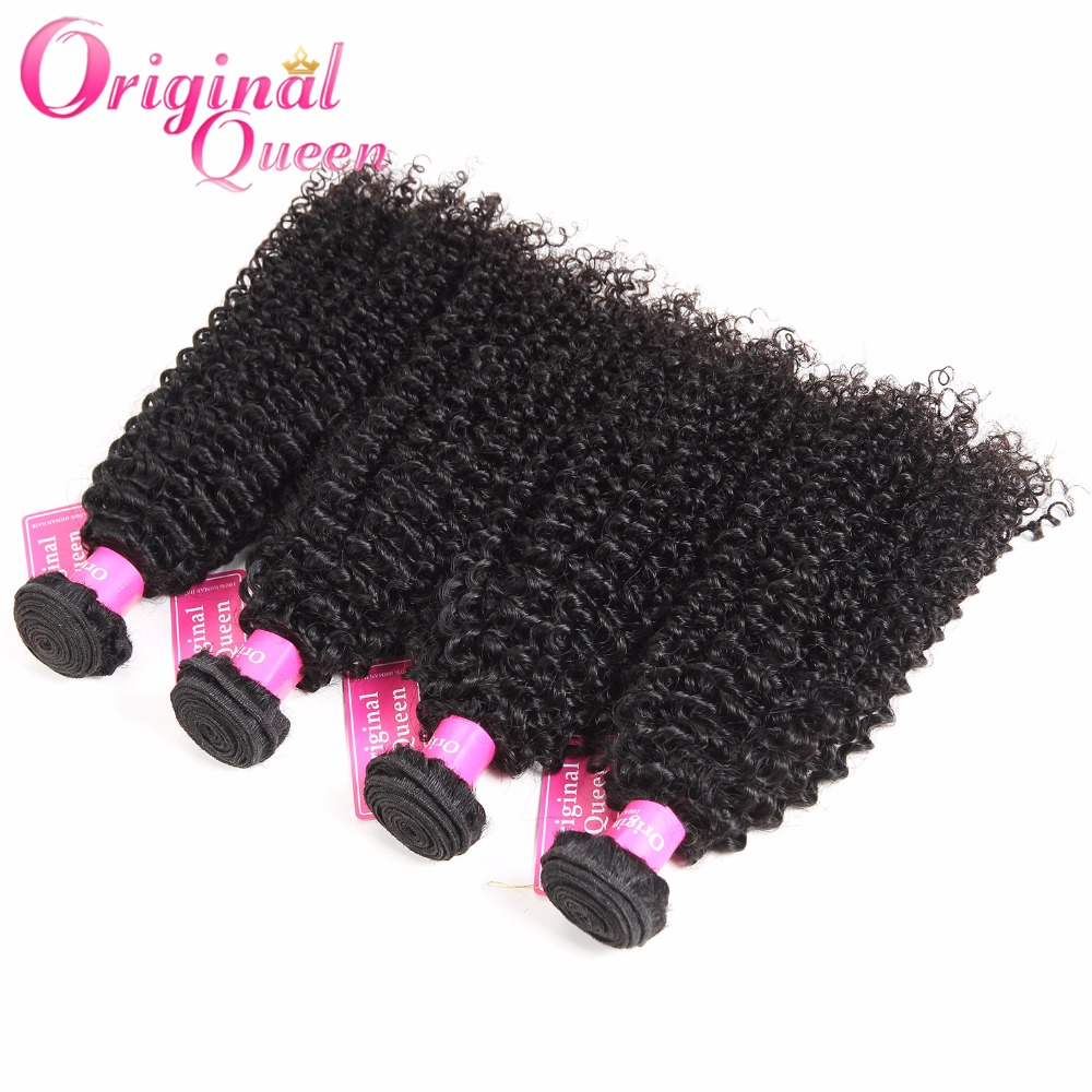 Peruvian Kinky Curly Virgin Hair Expression Curly Hair Weave
