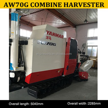 china famous brand combine harvester AW70G, combine harvester AW70G
