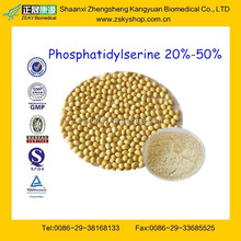 Experience GMP Factory Supply High Quality Phosphatidylserine Powder