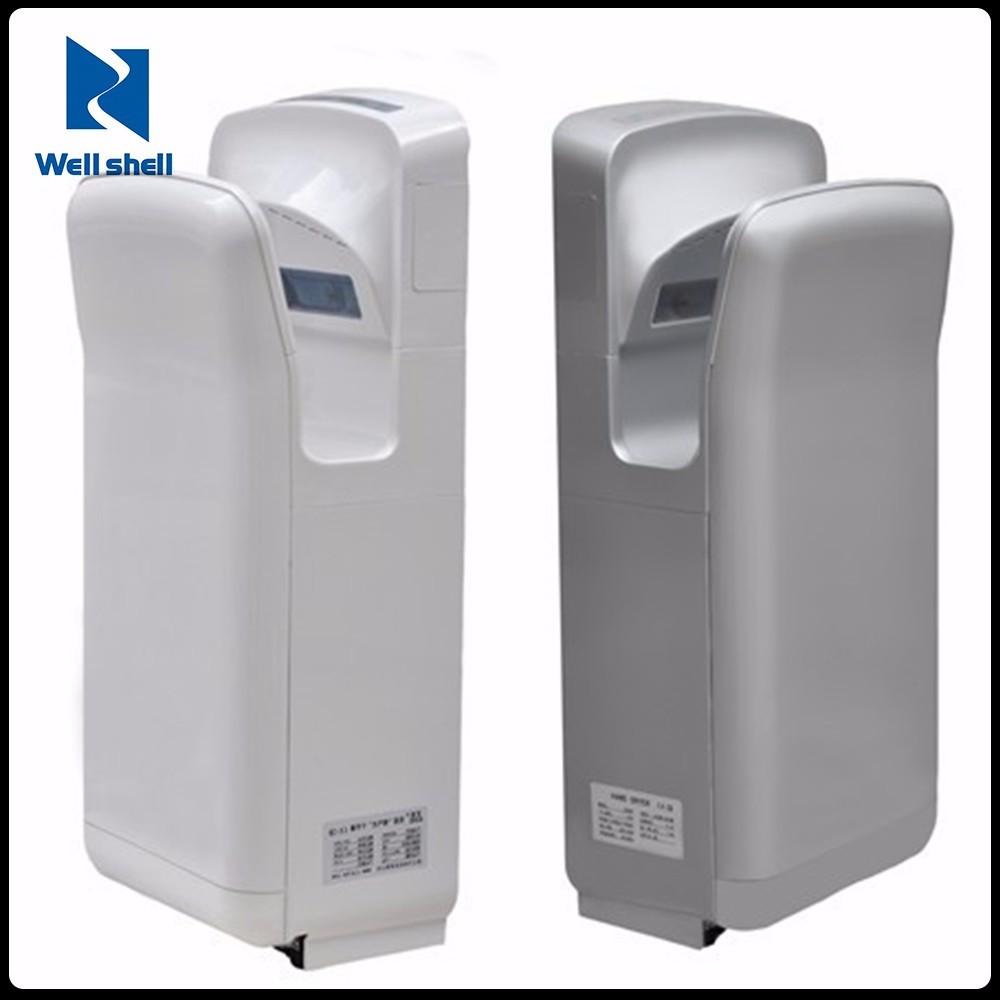 Bathroom hand dryer brushless motor electric automatic for Bathroom hand dryers electric