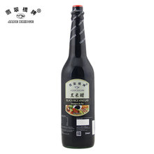 625ml Halal black rice vinegar