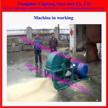 Cheapest wood crusher / log crusher / branch crusher for sawdust 0086 18137122335