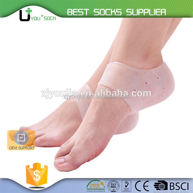U+ B -1797 silicon socks