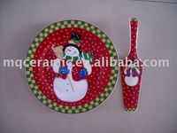 Ceramic christmas cake plate with server