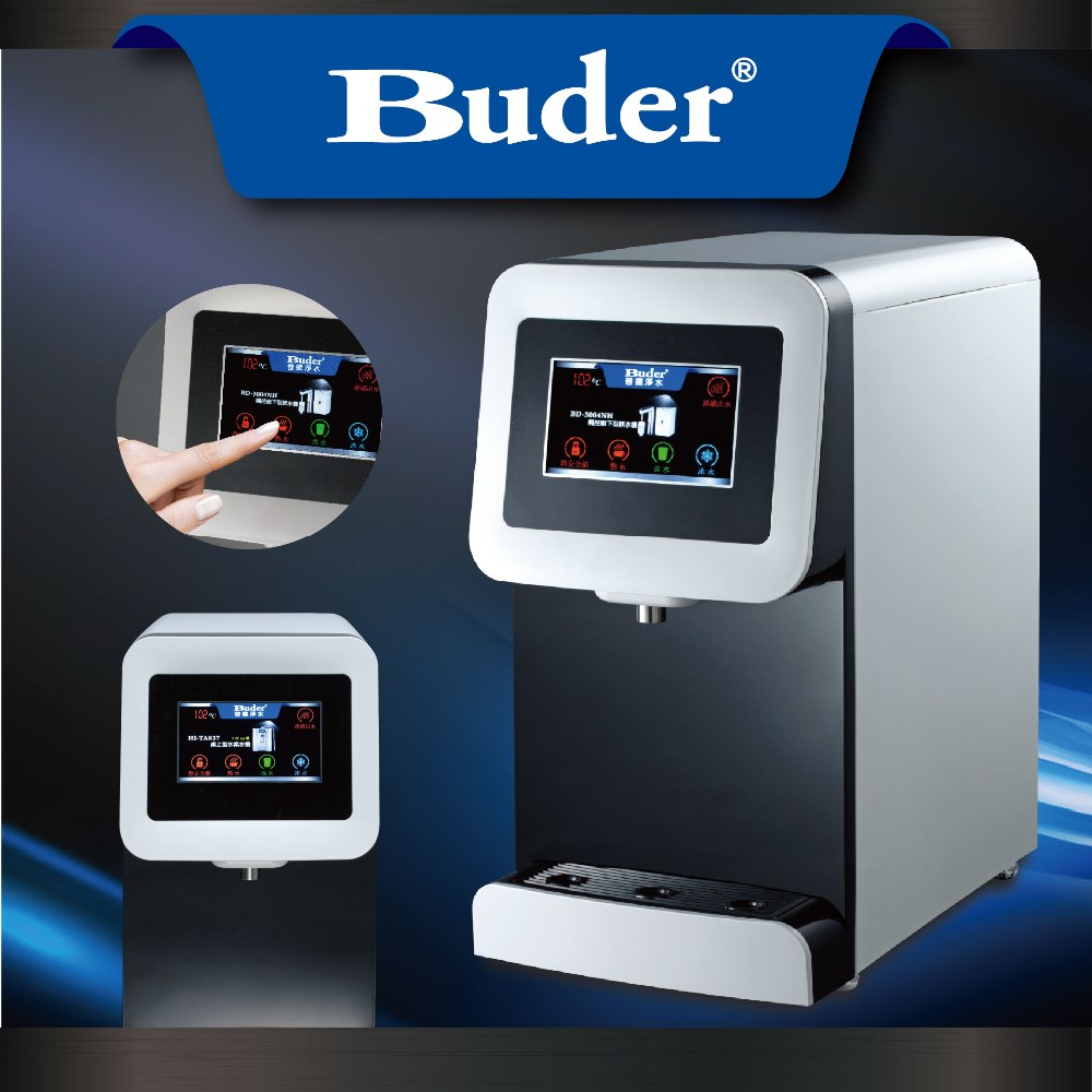 [ Taiwan Buder ] Magic POU Hot And Cold Water Dispenser Machine With Purifier