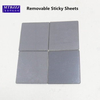 Adhesive Backed Plastic Sheet