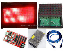 High Quality Red Green Bule White RGB color P10 LED display manufacturer