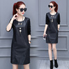 MS82790N elegant women exquisite dress european style PU dress for ladies