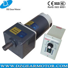 24v dc permanent magnet motor with speed controller