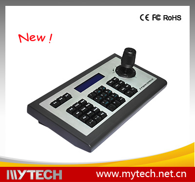 4D joystick new arrived style <strong>C100</strong> IP <strong>camera</strong> control keyboard