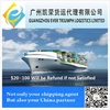 Logistics Transportation Shipping From China To