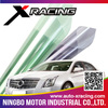 #01505S Xracing electric glass film,best price car explosion-proof tinting solar window film,black solar film