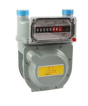 G1.6/G2.5 Diaphragm household Gas meter