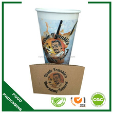 Custom logo printed disposable paper coffee cup sleeve