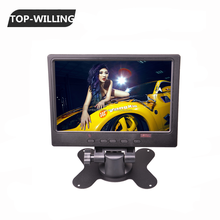 "T703 Small Car PC Touch Screen 7"" Portable LCD Monitor VGA/HD/AV 12V Power"