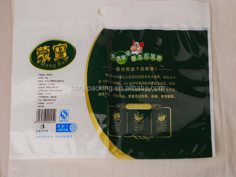Customized freezer food packaging plastic side gusset bags for packing frozen food/sea food/steak