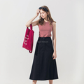 Long Tail Sexy Skirt with Thin Twill Design