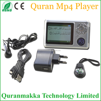 Digital Quran Mp4 Player with High Quality Voice