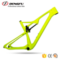 2017 mtb 29 carbon frame mountain bike frame full suspension 142x12mm with Lime Green Color