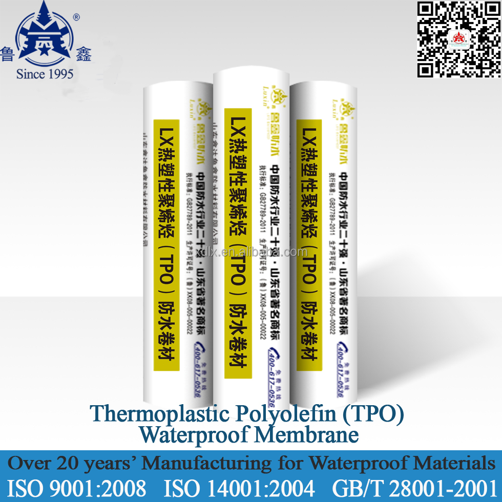 Thermoplastic Polyolefin TPO waterproof membrane sheet supplier