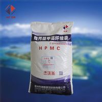 Hydroxypropyl methyl cellulose HPMC Cellulose water-retentive and thickening admixture
