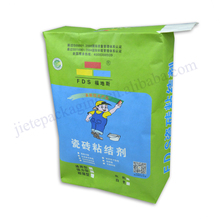 Industrial use 3 layer kraft paper valve cement packing bag for Volcanic ash Portland cement, fly ash Portland cement