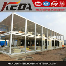 prefabricated container house coffee kiosk